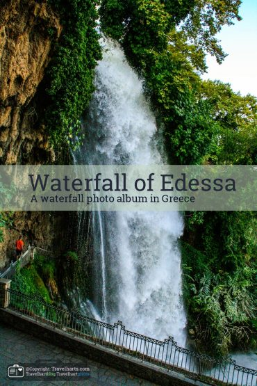 Waterfall of Edessa – Greece