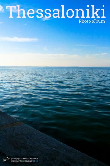 Thessaloniki, Restless city – Greece